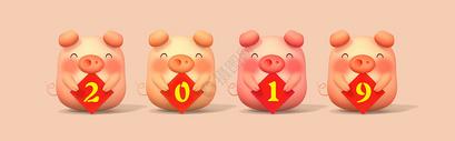 新年猪猪图片