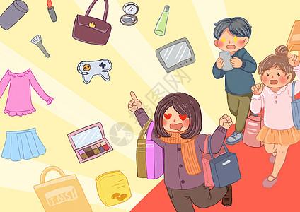 购物狂欢节图片