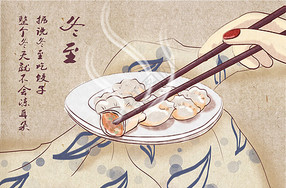 冬至饺子插画图片