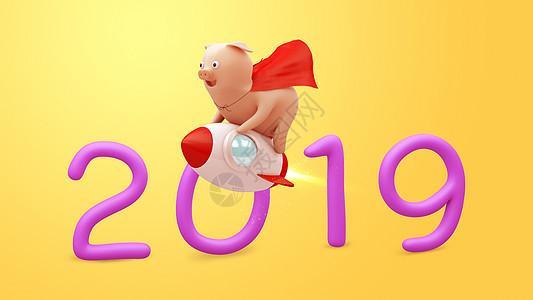可爱小猪超人图片
