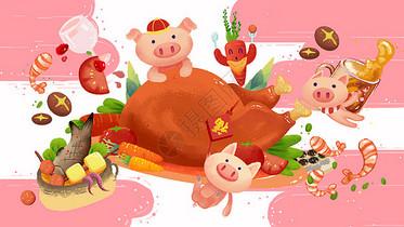 新年大餐图片