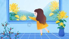 重阳节下雨赏菊女孩图片