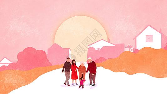 卡通重阳节家人团聚夕阳下插画图片