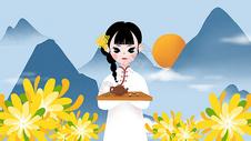 重阳节中国风端菊花茶女孩图片