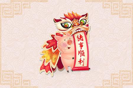 新年舞狮猪图片