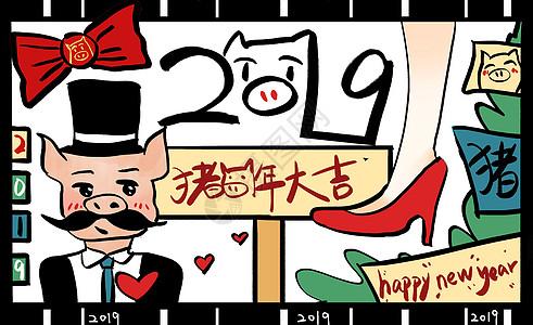 2019新年之猪年大吉图片