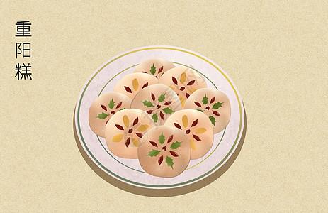 美食重阳糕插画图片