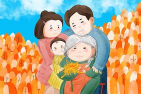 重阳节的出游一家人图片