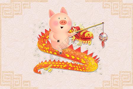 新年舞龙猪图片