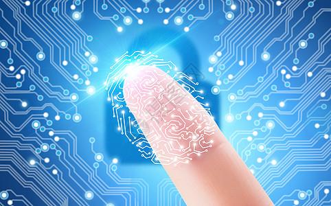 指纹识别数字科技图片