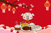 猪年吃年夜饭图片