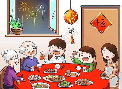 卡通吃饭图片_卡通吃饭素材_卡通吃饭高清图