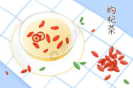 秋季枸杞养生茶插画图片