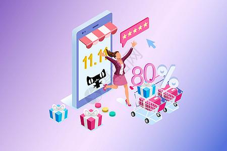 25D风格双十一购物立体插画图片