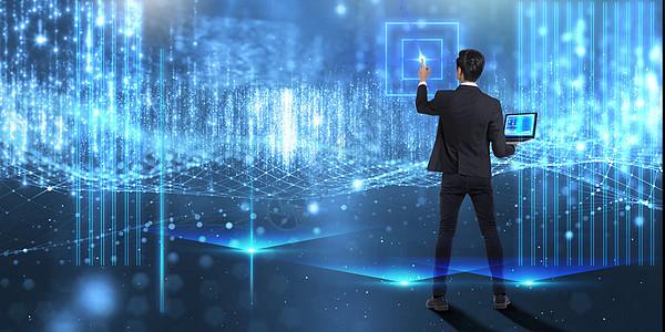 科技智能投影图片
