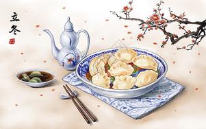 立冬吃饺子图片