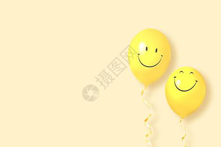 笑脸气球图片
