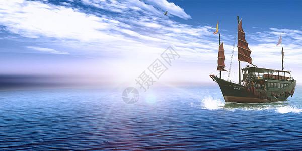 扬帆远航图片