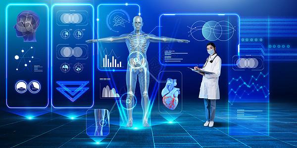 科技医疗数字分析图片