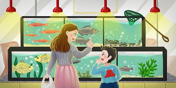亲子互动-看鱼图片