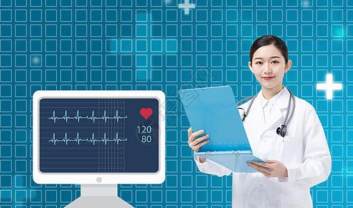 投影科技智能医疗图片