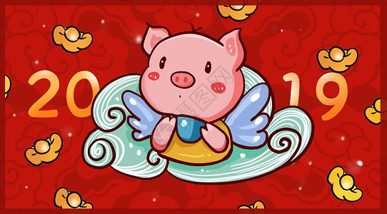 可爱小猪猪年大吉图片