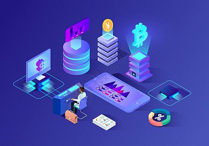 智能科技金融图片
