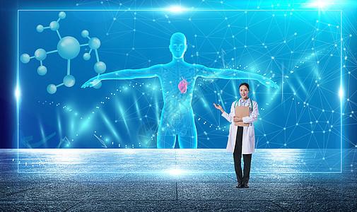 科技医疗智能投影图片