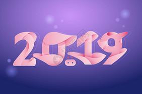 YOGA风格2019字体设计图片