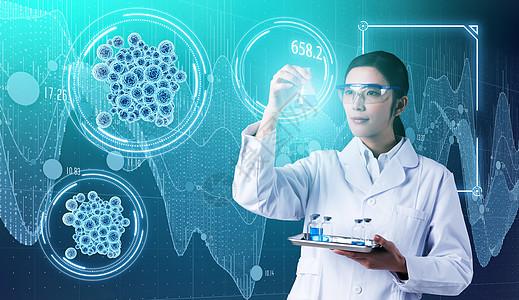 医疗数据全息投影图片