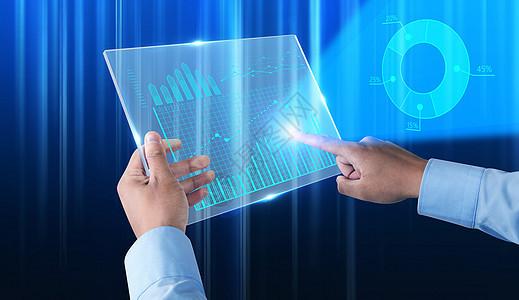 透明电脑全息投影图片