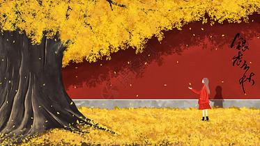 银杏之秋图片