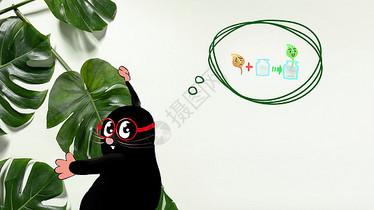 鼹鼠与绿植图片