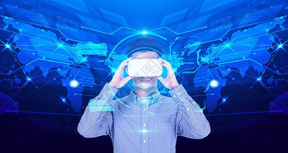VR眼镜数据投影图片