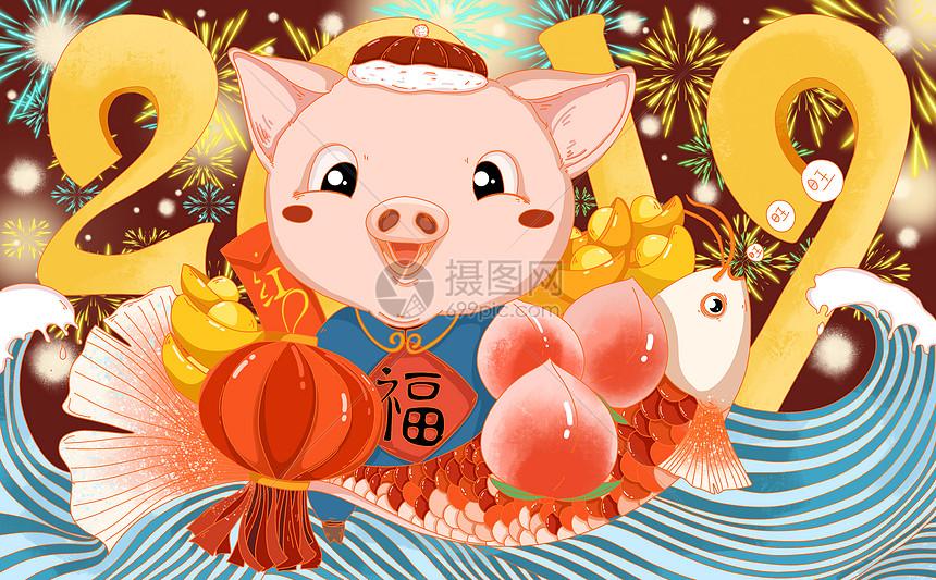 猪年 年年有余图片