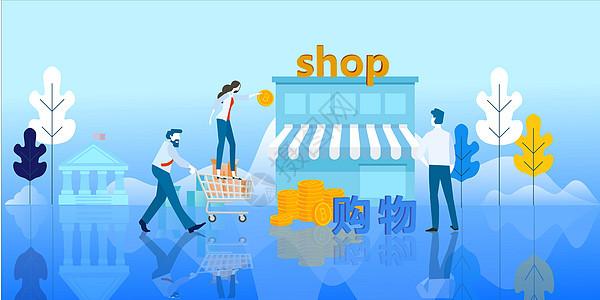 25D扁平化移动支付购物节电商网上购物图片