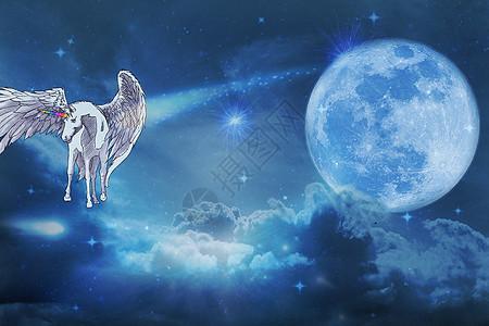 云端的飞马图片