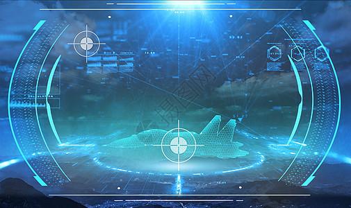 全息投影技术图片
