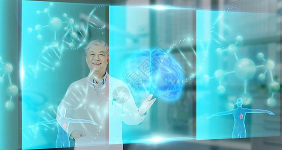 医疗投影技术图片