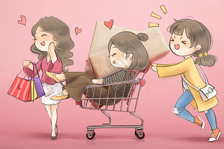 购物节图片
