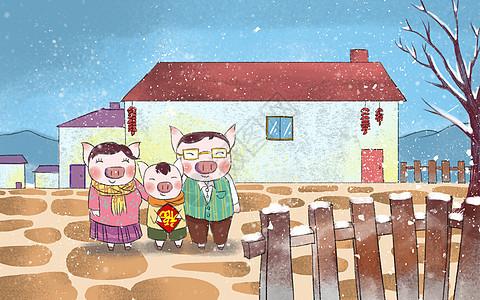 小猪一家的新年图片