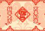春节剪纸风图片