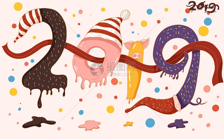 2019猪年字体插画图片