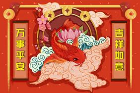 锦鲤图春节图片