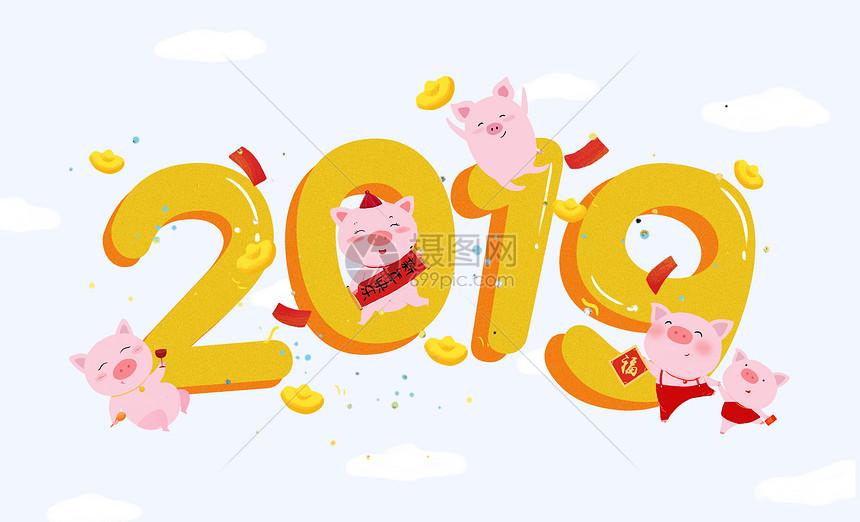 2019创意插画图片