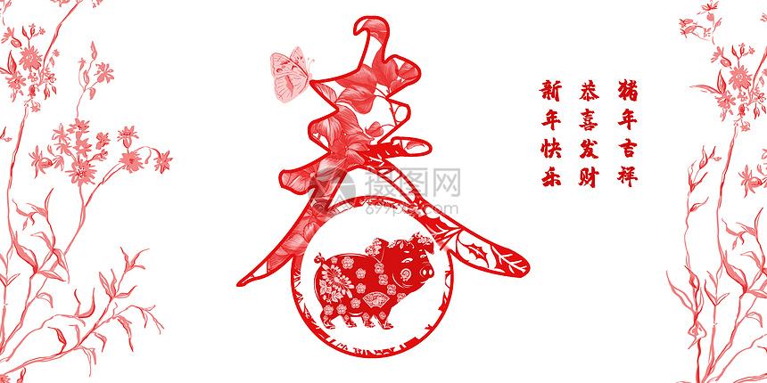 2019猪年春节烟花灯笼背景素材模板免费下载图片