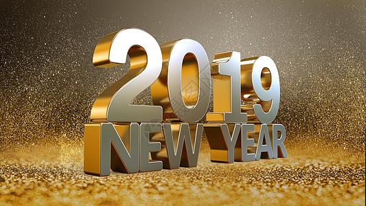 2019金色字体图片