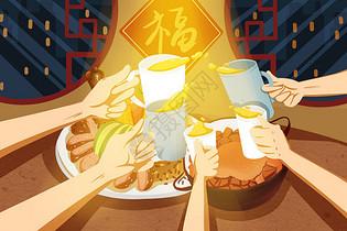 年夜饭聚餐图片