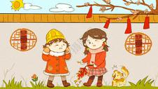 手绘春节场景插画图片