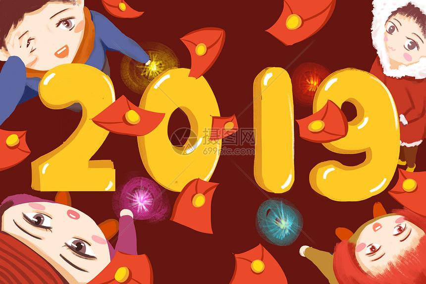 2019新年插画图片